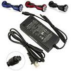 84W Power Adapter Charger For Smart Self Balancing Scooter H