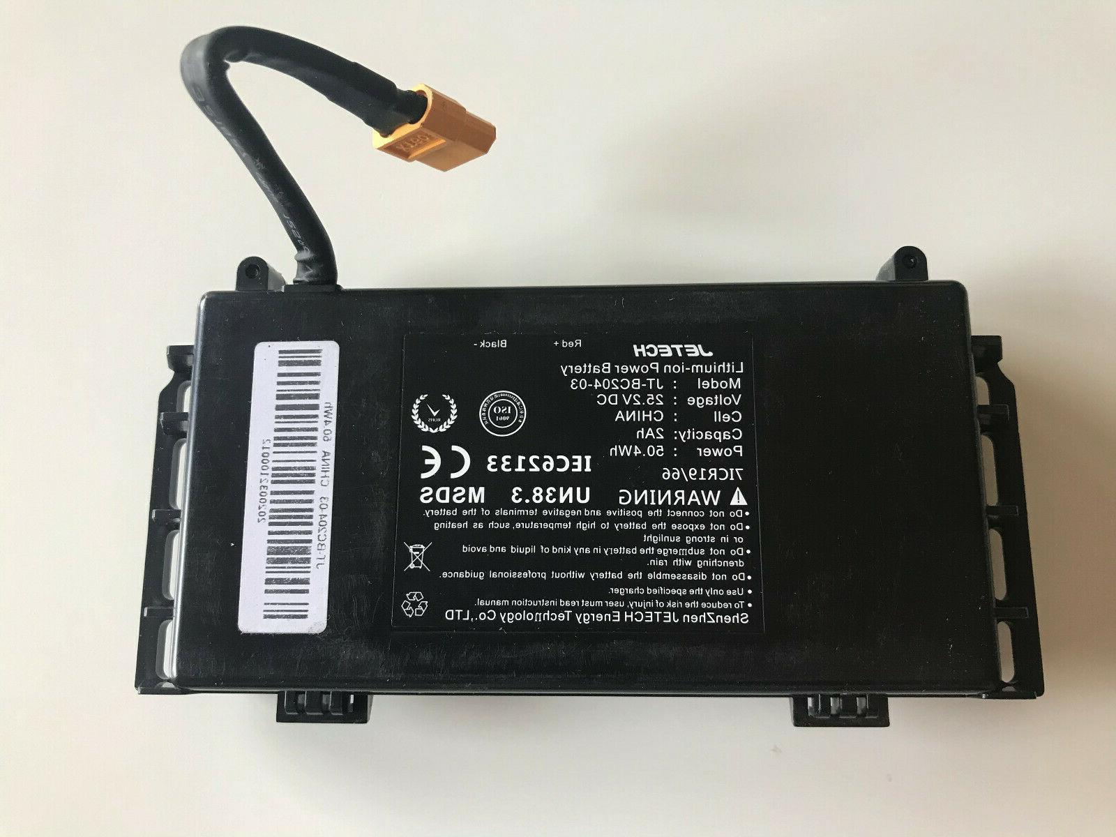 hoverboard battery 25 2v jt bc204 03